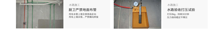 水电施工工艺6.jpg