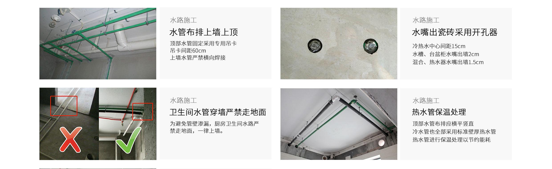 水电施工工艺4.jpg